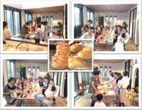 パン教室.jpg